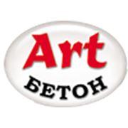 ARTБетон