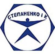 Степаненко и Компания