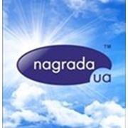Логотип компании Nagrada.ua (Запорожье)