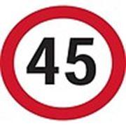 Гараж45