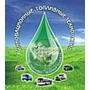 Логотип компании Greenfoot Global (Селенгинск)