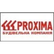 Proxima строительная компания