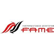 Fame (Фэйм), ООО