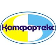Логотип компании ООО «Комфортекс» (Винница)