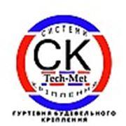ЧП «Технометиз»