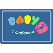 BABY (Бэби сеть детских супермаркетов), ЧП