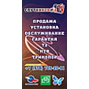 Цифровое и Спутниковое ТВ в Крыму (Алушта)