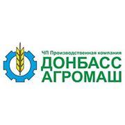 """Логотип компании ЧП «Производственная компания""""Донбасс-Агромаш» (Донецк)"""