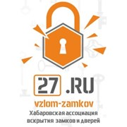 Хабаровская ассоциация вскрытия замков и дверей