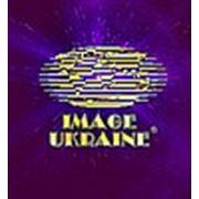 IMAGE UKRAINE (ИМИДЖ ЮКРЕЙН)
