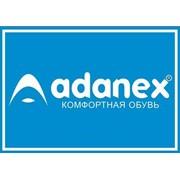 Adanex ( Аданекс), польская обувь