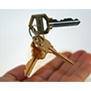 ПП Добко І. С. «Виготовлення ключів»