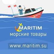 Интернет магазин, Мaritim
