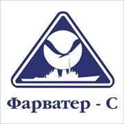 Фарватер-С