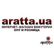 """Интернет-магазин """"АРАТТА"""". Минимальная сумма розничного заказа - 50 грн."""