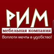 Мебельная компания «РиМ»