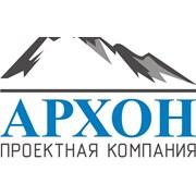 Проектная компания АРХОН