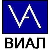 Виал, ООО