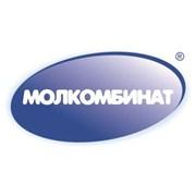 Сибирский молочный комбинат