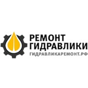 ООО Гидроплюс