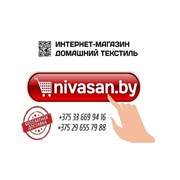 Логотип компании Нивасан НАДЗЕЙКА (Гродно)