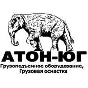 АТОН-ЮГ