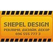 Shepel Design