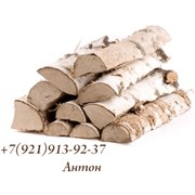 Avantage - колотые дрова