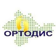 Ортопедическая обувь Магазин «Ортодис»