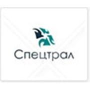 Логотип компании ООО СПЕЦТРАЛ-КРЫМ (Симферополь)