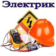 Профессиональные электрики