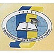 «Донецкий центр подготовки кадров»