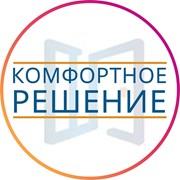 Логотип компании Комфортное Решение (Минск)
