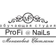 """Обучающая студия """"ProFi@NaiLs"""""""