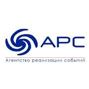 Агентство реализации событий (АРС), ЧП