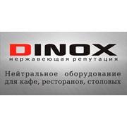ТД DINOX