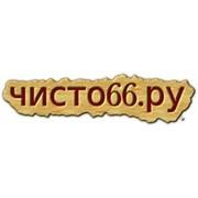 ПТС, ООО