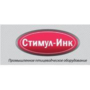 Стимул-Инк, ООО