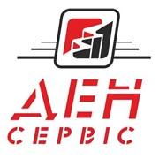 ДЕН-Сервис, ООО