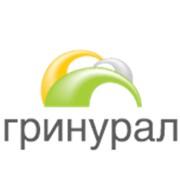 ГринУрал, ООО