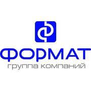Лагом-Украина, ООО