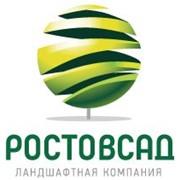 РостовСад, ООО