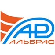 Альбрас, ООО