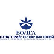Санаторий–профилакторий Волга, ГП