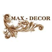 Макс Декор, ООО