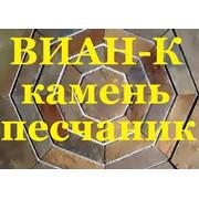ВИАН-К, ООО