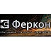 Феркон ОКП, ООО