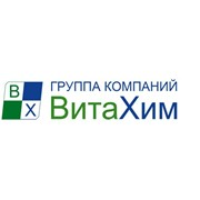 ГК Витахим, ООО
