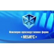 Мебиус, ООО ИПФ