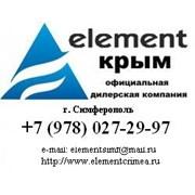 Элемент - Крым